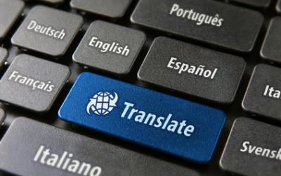 תרגום אתרים – הדרך הקלה למקסם את החשיפה